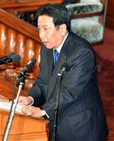 立憲民主党が憲法調査会を始動 9条改正を否定、安倍晋三政権と対峙 希望の党は22日から…