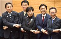 【野党ウオッチ】気になる「第2民進」→「失望の党」?希望の党・玉木体制発足、執行部人事…