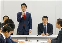 玉木雄一郎代表、9条改正論議指示 希望憲法調査会が初会合