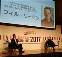 【ビジネスの裏側】三木谷新経連、関西で存在感 海外経営者やキーパーソンと関係構築