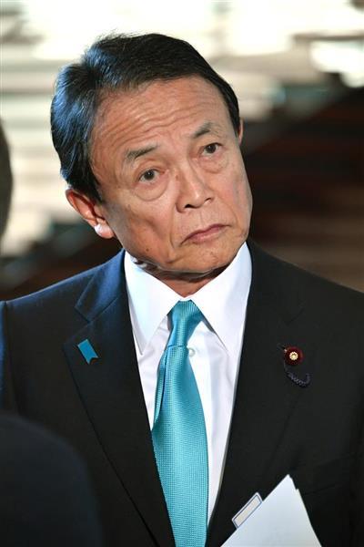 「安倍晋三記念小学校」は朝日新聞が「煽った」 麻生太郎氏、森友問題で指摘