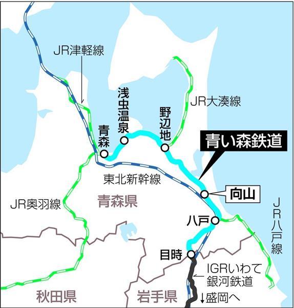 https://www.sankei.com/images/news/171125/prm1711250007-p2.jpg