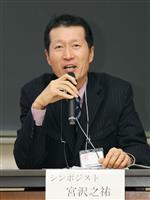新聞活用で学びを身近に 京都、NIE学会開幕