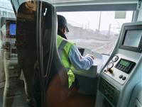 【江藤詩文の世界鉄道旅】メトロ・デ・リマ(2)「メトロ」はスーパー? それとも市バス?…