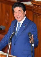 【世界のかたち、日本のかたち】憲法改正案が多くの賛成を得るために、「自衛隊明記」は9条…