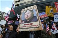 環球異見】〈米、北朝鮮をテロ支...