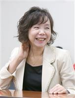 【WOMEN】「見えない声」を企業に届ける消費生活アドバイザー 竹田 幸代さん(54)