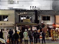ホルモン大量に焼き過ぎ出火 炎がダクトに引火 名古屋の焼き肉店