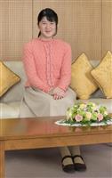 16歳の誕生日を前に写真撮影に臨まれる敬宮愛子さま=11月23日、東京・元赤坂の東宮御所(宮内庁提供)