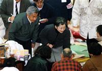 【皇室会議】阪神大震災の被災者ら「温かく見守ってくださった」「被災地のことを思っていた…