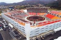 来年2月の開幕に向け、建設が進む平昌五輪スタジアム=韓国・平昌(共同)