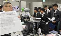 【NIE@産経・実践校から(9)】新聞社訪問、現場の空気を知る 関西大学北陽中学校