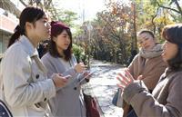 「阪神大震災の教訓って何ですか」神戸学院大生が住民から聞き取り 若い世代に防災対策を発…