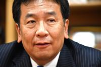 立憲民主・枝野幸男代表 憲法改正の国会発議「全会一致になる努力を」
