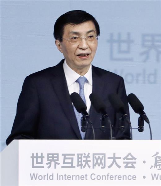 """ネット鎖国""""強化の中国が「世界..."""