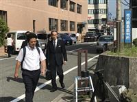 """【衝撃事件の核心】かくて偽装は行われた…東洋ゴム子会社社長が法廷で""""告白""""した事情とは"""