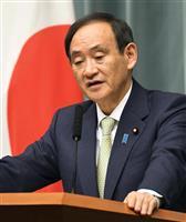 【天皇陛下譲位】菅義偉官房長官が「平成31年4月30日譲位」を閣議報告 8日に閣議決定