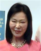 紀子 藤田