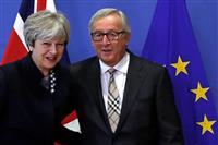 【英EU離脱】メイ首相とユンケル欧州委員長が条件で合意できず「週内合意目指す」英アイル…