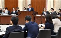 参院憲法審査会、1年ぶり議論再開 自衛隊明記で各党隔たり