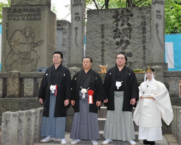 事件 富岡 八幡宮