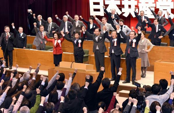 共産党大会。青年党員が激減しているようだ