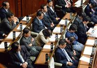 5日の衆院本会議の光景。手前の細野豪志、渡辺周両氏以外の名前は全て立憲民主党の議員で、これが「まっとうな政治」のようだ(斎藤良雄撮影)