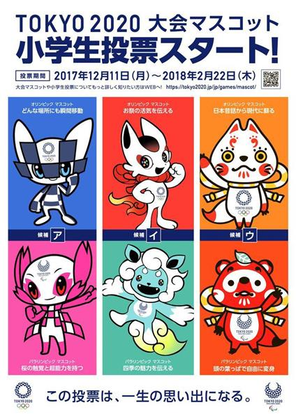 http://www.sankei.com/images/news/171207/spo1712070029-p1.jpg