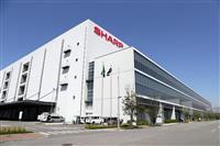 シャープが東証1部復帰 1年4カ月ぶり、再建進み信用向上、収益拡大へ弾み