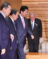 【天皇陛下譲位】新元号、専門家に考案依頼 政府、複数から絞り込み