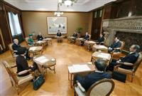 【天皇陛下譲位】譲位日を閣議決定 宮内庁が皇室会議の議事概要公表