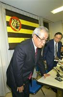 【野村沙知代さん死去】個性強烈だった沙知代さん 夫の監督辞任の原因にも