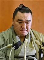 【西論】日馬富士引退 角界は襟を正し 暴力根絶せよ