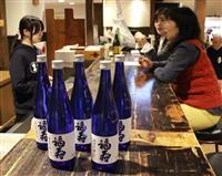 「ノーベル賞の酒」世界が酔いしれ 神戸の酒造会社「灘の酒」を今年も提供