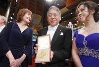 【ノーベル賞】「長崎で母からヘイワ促す賞と教えられた」カズオ・イシグロ氏にメダル授与
