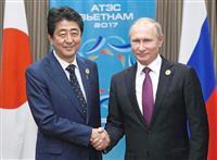 【外交・安保取材の現場から】北方領土はプーチン氏圧勝なしには動かない 「総理、今です!…