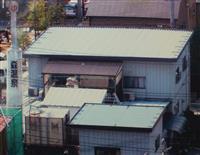 【阪神大震災】被災者癒やしたプレハブの湯「森温泉」 元経営者、慰霊「銘板」特別枠で追加…