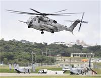 米軍のCH53Eヘリコプター=10月、沖縄県宜野湾市