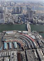 築地市場の跡地再開発「5年以内着工」に疑問の声 都議会委 基準超えのヒ素検出めぐり質疑