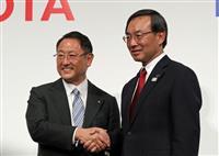 パナ、トヨタと提携の狙いは…EV化の波、車載電池事業を積極強化