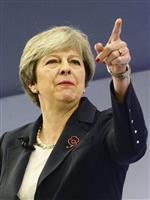EU離脱、最終合意前に英議会の承認必要 メイ政権に打撃