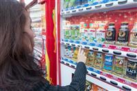 【スゴ技ニッポン】全自販機ノンフロン化で温暖化防止 日本コカ・コーラ