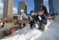 【動画・うめきたガーデン】都会のど真ん中、本物の雪で遊べる 「スノーランド」がオープン