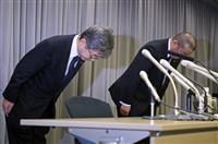 【神戸製鋼データ改竄】年内調査終了を断念…不正認識3執行役員を更迭