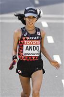【大阪国際女子マラソン】ロンドン日の丸組が激突 安藤「自分に勝つ」、松田「食らいつく」