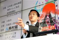 【大阪国際女子マラソン】「大阪国際は東京五輪に向けた第一歩」日本陸連の瀬古・強化戦略リ…