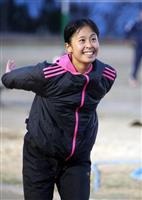 【大阪国際女子マラソン】関西インカレ2冠の棚池も注目の初マラソン