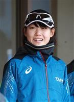 【大阪国際女子マラソン】「自己ベスト更新したい」五輪挑戦権第1号の天満屋・前田に続け