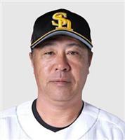 鹿児島城西高野球部監督に来月から元プロ佐々木氏就任