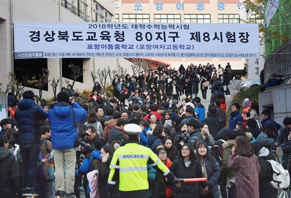 韓国の学校では大東亜戦争で事実と逆のことを教えているという=11月23日、韓国・浦項(共同)